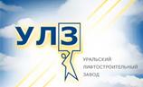 ЗАО Уральский лифтостроительный завод